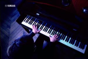 Yamaha AvantGrand Piano